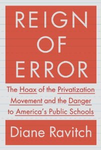 school system america