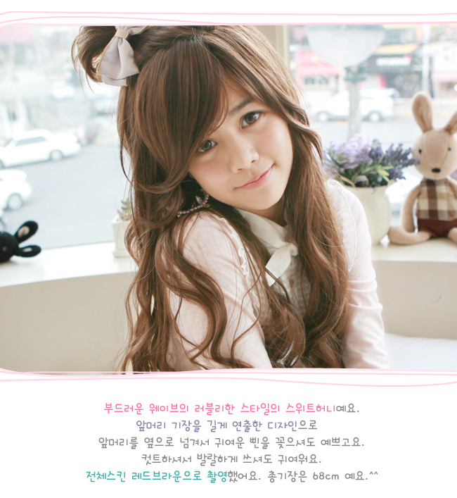 Korean Fashion Beauty Wig - Sweet Honey Color Honey Brown Model 1