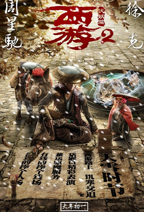 Sinopsis Journey to the West: The Demons Strike Back (2017) - Film China
