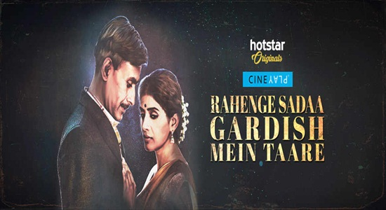 Rahenge Sada Gardish Mein Taare 2017 Hindi 720p HDRip 750mb