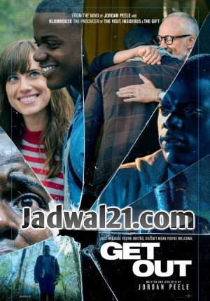 Jadwal GET OUT di Bioskop