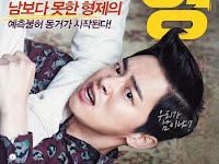 SINOPSIS My Annoying Brother Movie Korea (2016)