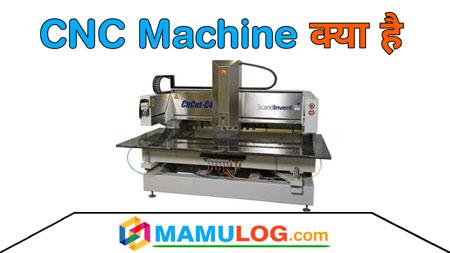 cnc machine kya hai