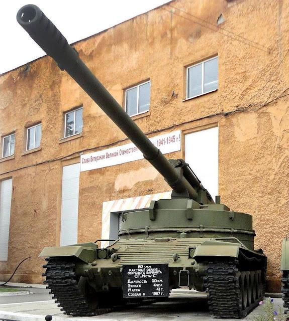 """Экспериментальная самоходная артиллерийская установка """"Шайба"""" (СГ """"Мста-С"""")"""