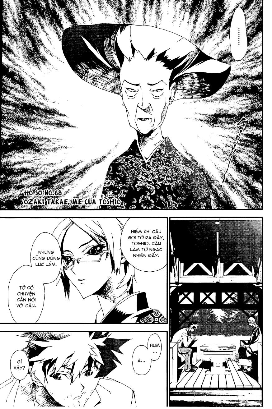 Shiki chapter 7 trang 7