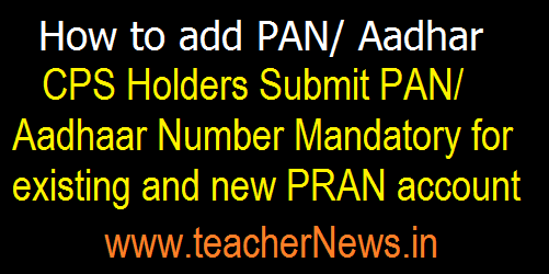 CPS Holders Submit PAN/ Aadhaar Number Mandatory for existing and new PRAN account