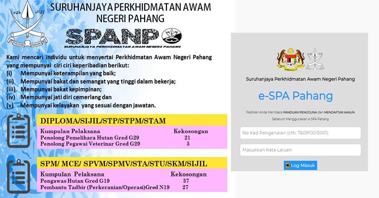 Jawatan Kosong di Suruhanjaya Perkhidmatan Awam Negeri Pahang 2019