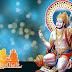 हर तरह के डर से मुक्ति दिलाती है हनुमान चालीसा
