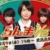 Ranma 1/2 Live Action   Sub Español   [BDRIP/DVDRIP]    MEGA