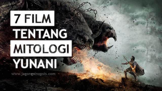 GRATUIT TÉLÉCHARGER TROY FILM MYEGY