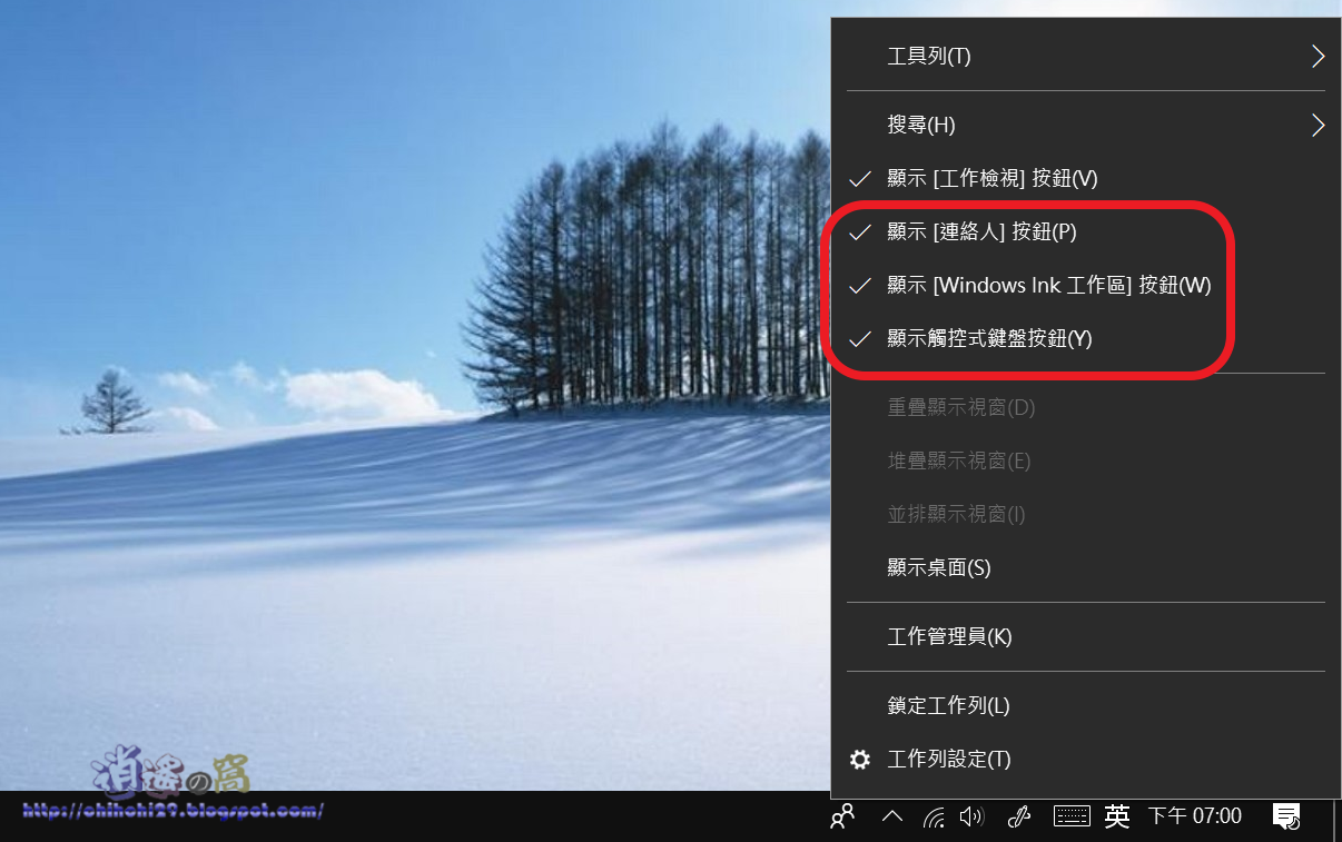 Windows 10 版本 1709 秋季創作者更新