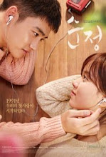 Soonjung (Unforgettable) (2016)