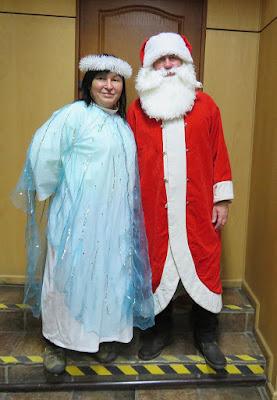 Święty Mikołaj i Śnieżynka.