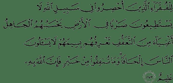 Surat Al-Baqarah Ayat 273