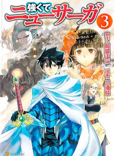 [Manga] 強くてニューサーガ 第01 03巻 [Tsuyokute New Saga Vol 01 03], manga, download, free