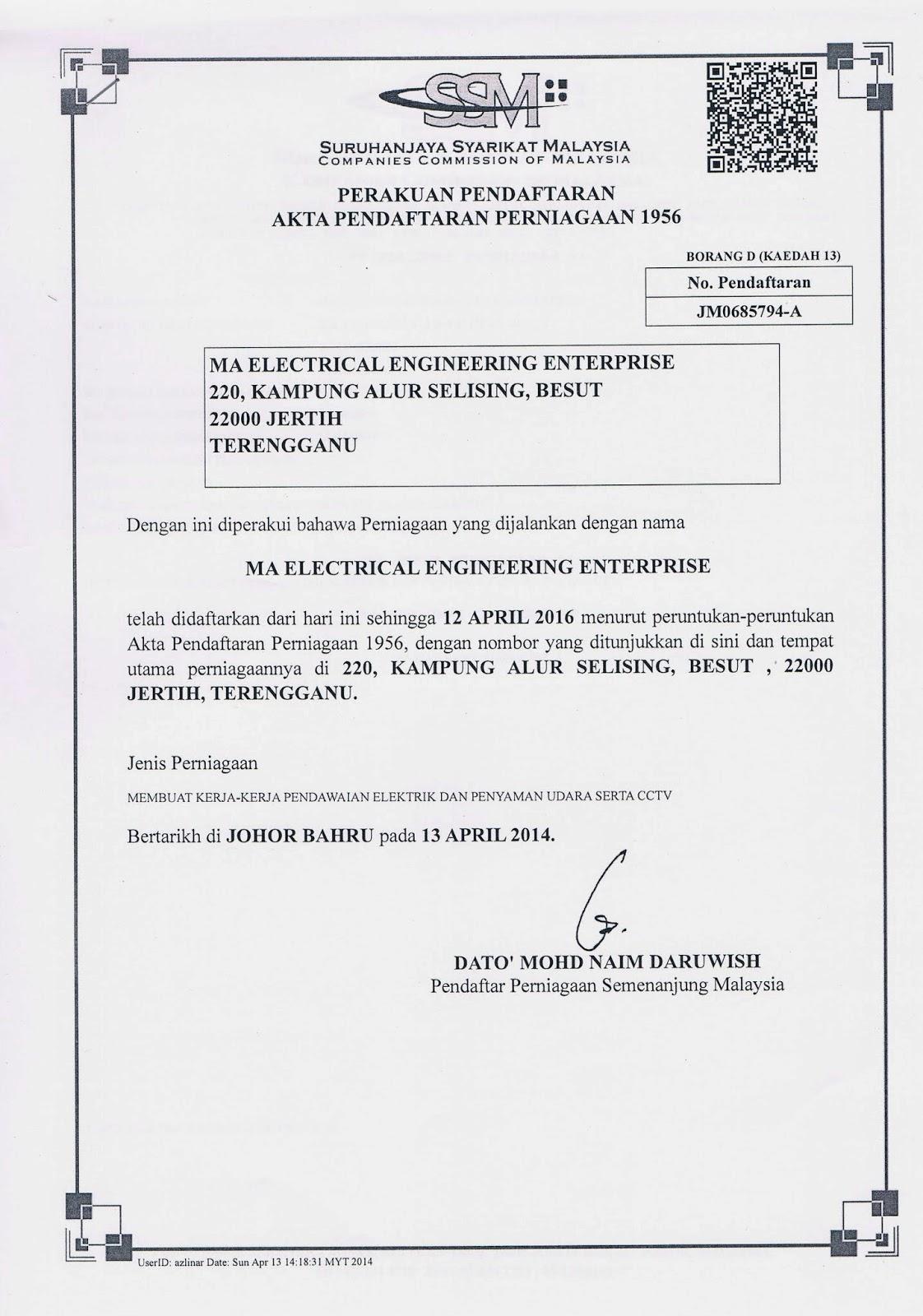 sebut harga pendawaian elektrik 1 fasa dan 3 fasa 2014 upah wiring rh ibnunoralasr blogspot com Hias Lampu Kamar Lampu Downlight Rail