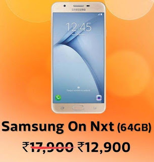 Samsung On Nxt (64GB) @ ₹12,900/- + 10% Instant Discount with HDFC Bank Debit & Credit Cards