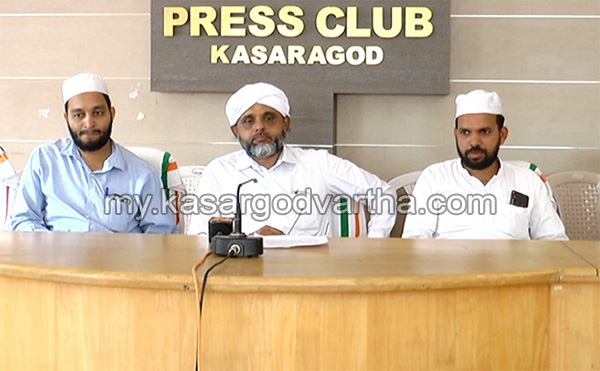 SSF, Press Conference, Kerala, News, Kasargod, SSF Signifier in Sa-adiya