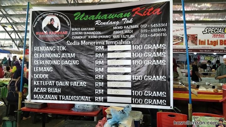 Rendang Tok Kuala Kangsar Bazar Ramadan di Arena Square