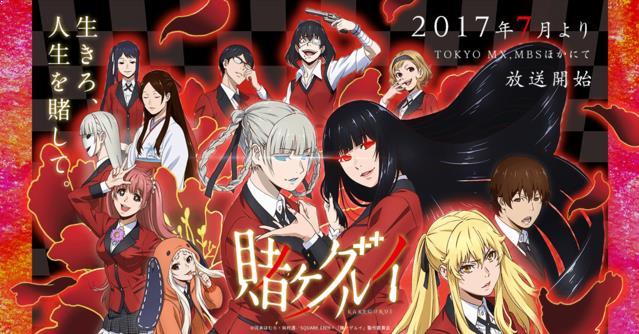 10 Anime Mirip Kakegurui