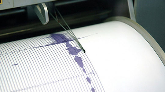 Earthquake felt in Veles