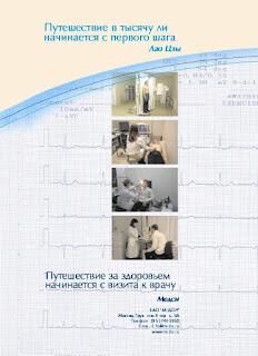 Маньшина Н.В. Путеводитель по курортам мира. 200 европейских курортов