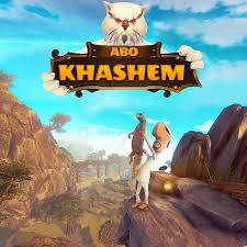 تحميل لعبة أبو خشم 2018 لعبة مغامرات عربية مائة بالمائة Download Abo Khashm Game