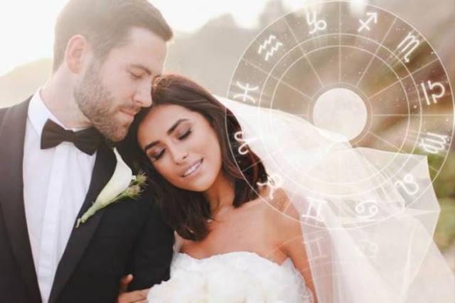 الزواج سنة 2018