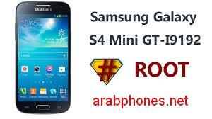 شرح طريقة روت هاتف Galaxy S4 Mini Duos I9192