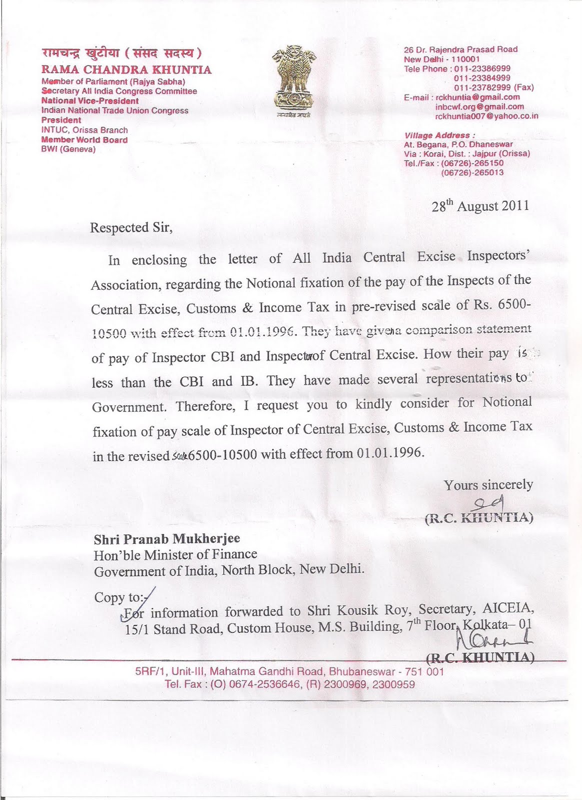 Home Office Irs Letter From Rama Chandra Khuntia All India Central