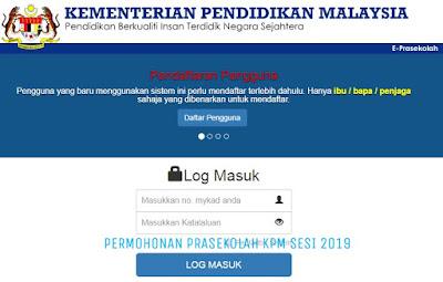 Permohonan Prasekolah KPM Sesi 2019 Online