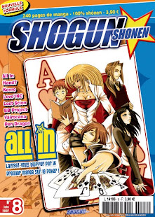 Shogun Magazine - All In