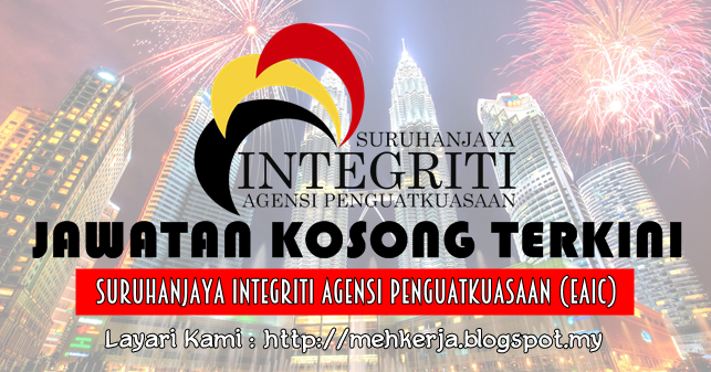 academic integriti Abstract— this study is regarding to understand integrity among malaysian  academic management officers of the kedah state education department ( ksed.