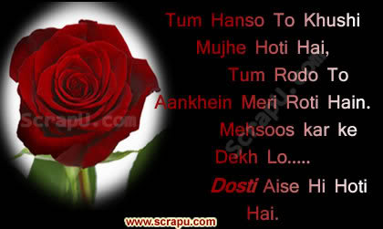 Best Friends Shayari Images & Pictures Best Friends Shayari