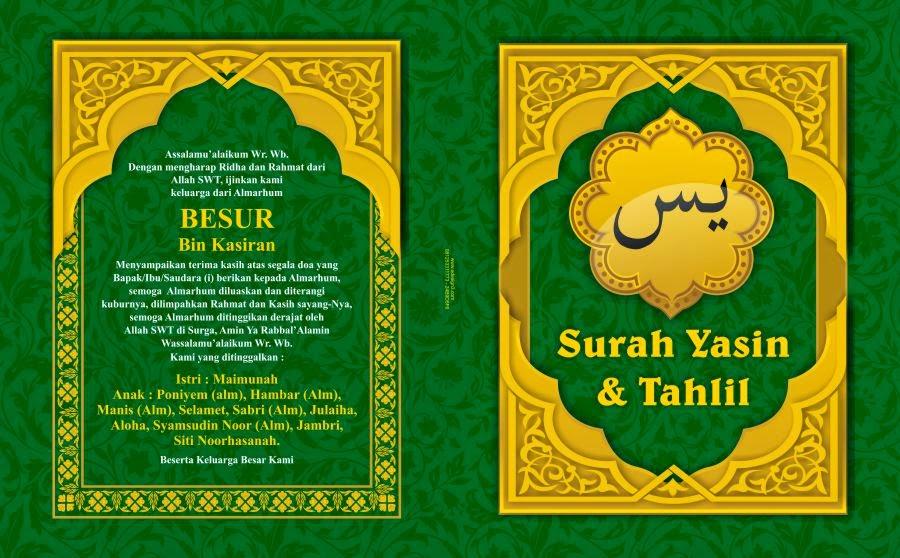 Cover Buku Yasin Hijau Emas CDR File CorelDraw Free