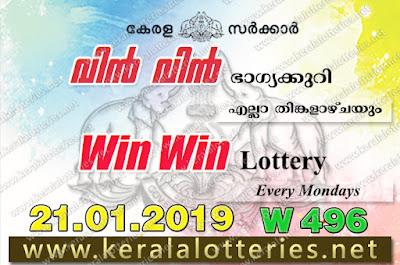"KeralaLotteries.net, ""kerala lottery result 21 1 2019 Win Win W 496"", kerala lottery result 21-1-2019, win win lottery results, kerala lottery result today win win, win win lottery result, kerala lottery result win win today, kerala lottery win win today result, win winkerala lottery result, win win lottery W 496 results 21-1-2019, win win lottery w-496, live win win lottery W-496, 21.1.2019, win win lottery, kerala lottery today result win win, win win lottery (W-496) 21/01/2019, today win win lottery result, win win lottery today result 21-1-2019, win win lottery results today 21 1 2019, kerala lottery result 21.01.2019 win-win lottery w 496, win win lottery, win win lottery today result, win win lottery result yesterday, winwin lottery w-496, win win lottery 21.1.2019 today kerala lottery result win win, kerala lottery results today win win, win win lottery today, today lottery result win win, win win lottery result today, kerala lottery result live, kerala lottery bumper result, kerala lottery result yesterday, kerala lottery result today, kerala online lottery results, kerala lottery draw, kerala lottery results, kerala state lottery today, kerala lottare, kerala lottery result, lottery today, kerala lottery today draw result, kerala lottery online purchase, kerala lottery online buy, buy kerala lottery online, kerala lottery tomorrow prediction lucky winning guessing number, kerala lottery, kl result,  yesterday lottery results, lotteries results, keralalotteries, kerala lottery, keralalotteryresult, kerala lottery result, kerala lottery result live, kerala lottery today, kerala lottery result today, kerala lottery"
