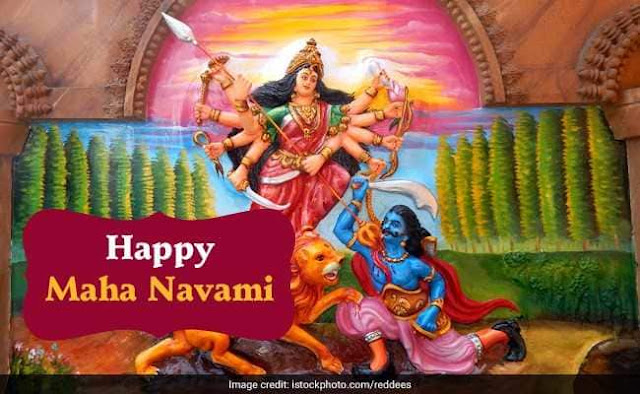 Happy Durga Navami 2018 Wishes Images, Wallpaper, SMS, Photos, Pics, Quotes, Messages, Status: Shubo Maha Navami! Spread joy and happiness by wishing your loved ones on this auspicious occasion.