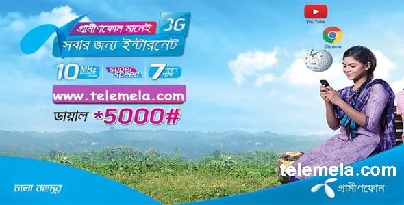 Grameenphone 3G Internet Packages