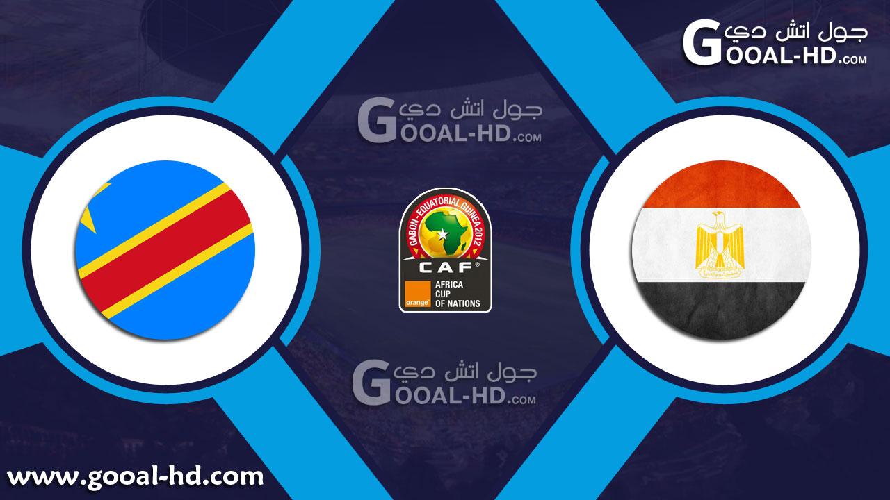 مصر وجمهورية الكونغو بث مباشر
