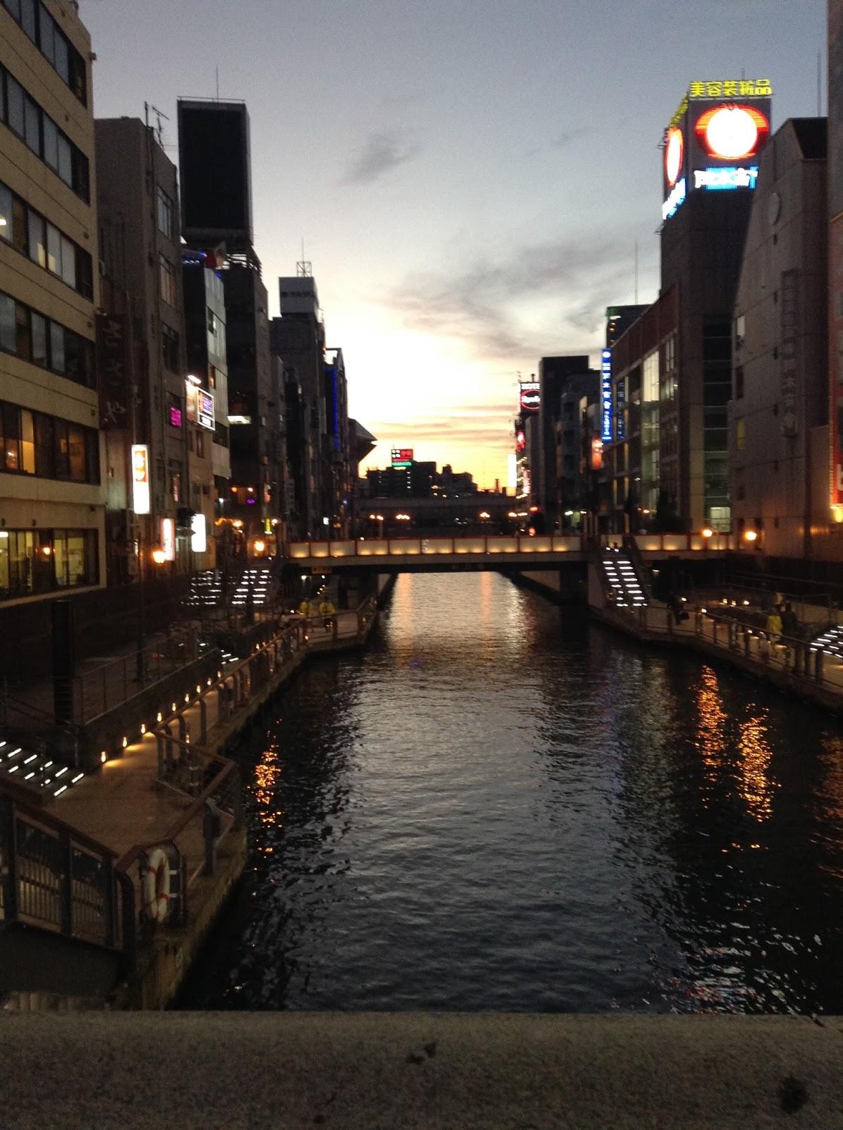 Minami Osaka