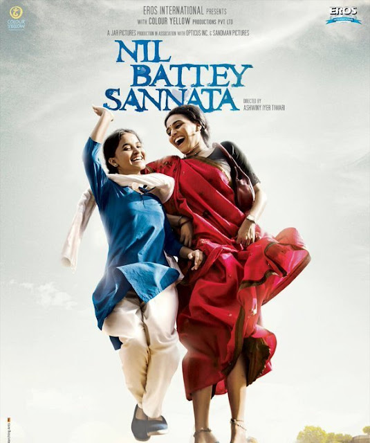 Nil Battey Sannata (2015) ταινιες online seires oipeirates greek subs