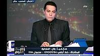 برنامج صح النوم حلقة السبت 8-7-2017 مع محمد الغيطي لقاء مع أهالي أطفال مخطوفين