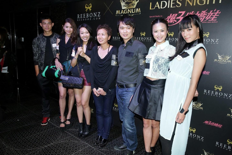CathyKING: Reebonz.com x Magnum Ladies Night 卓韻芝為一個袋同周秀娜拗手瓜??