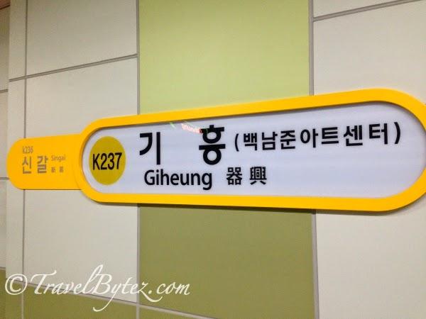 How to get to Everland via Subway