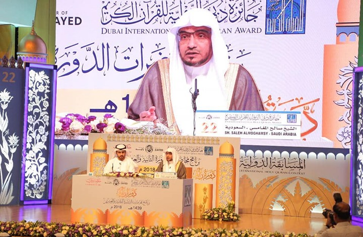 Parah, Syaikh Saudi Ini Samakan Pembunuh Khashoggi Dengan Sahabat Nabi