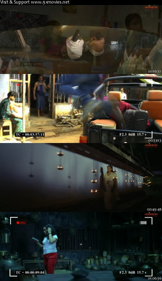 Yakshi Faithfully Yours 2012 Dual Audio Hindi 720p HDRip