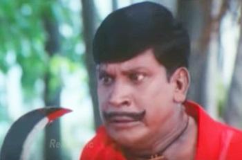 Vadivelu Comedy – Neenga Veedu Pakkam Ponga..