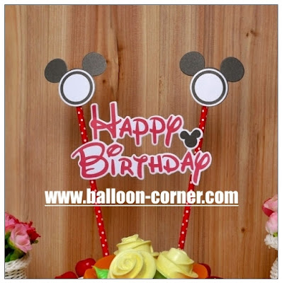Topper Kue HAPPY BIRTHDAY Motif DISNEY