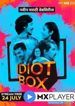 Idiot Box Season 01 Hindi Complete WEB Series 720p HEVC x265