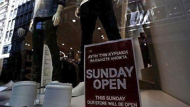 Ανοιχτά σήμερα τα καταστήματα - Απεργία έχει εξαγγείλει η Ομοσπονδία Ιδιωτικών Υπαλλήλων